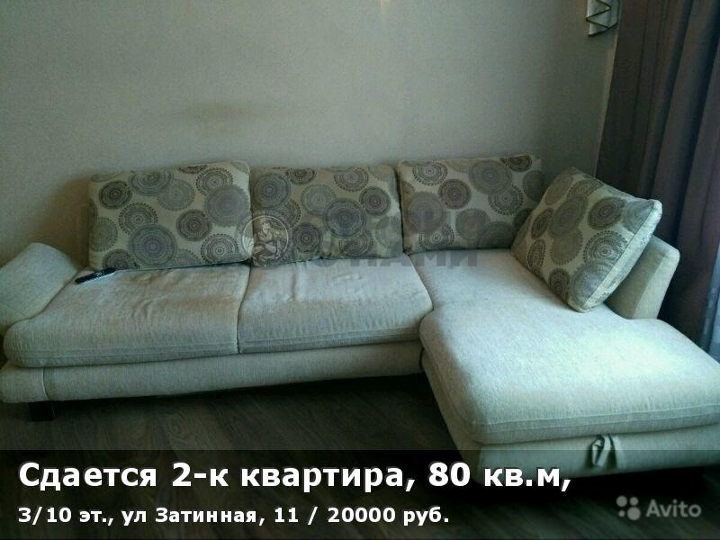 Сдается 2-к квартира, 80 кв.м, 3/10 эт., ул Затинная, 11