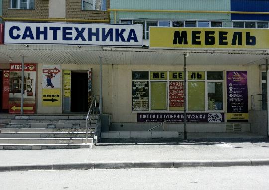 Продается  коммерческая, 153.7 кв.м, ул Крупской, 17к1