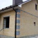 Строительство, ремонт зданий и сооружений