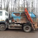 Вывоз мусора .Рязань .Рязанская область