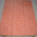 Распродажа  тротуарной плитки  по минимальным цена
