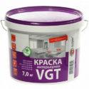 Краска интерьерная на водной основе белая 7 кг VGT