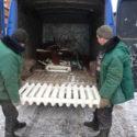 Грузотакси с Грузчиками Вывоз металлолома